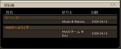 20060418-Mail.JPG