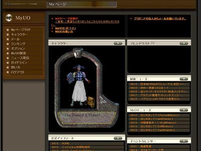 2006y04m18d_213317328.jpg