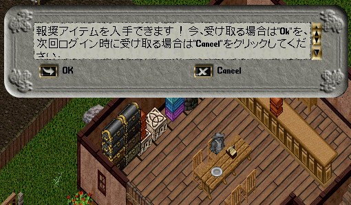 2006y04m08d_102000968.jpg