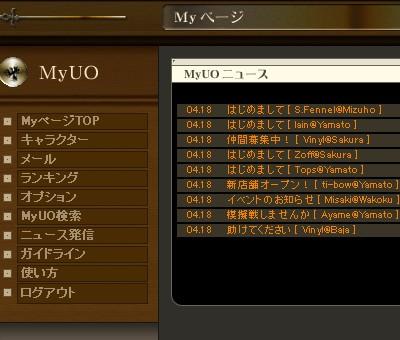2006y04m18d_213127734.jpg